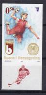 """Bosnia 2007 60th Anniversary Years Sports Association """"Bosnia"""" Handball Hockey Ice IMPERFORATED - Jockey (sobre Hielo)"""