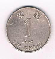 1 DOLLAR 1994 HONGKONG /8552/ - Hong Kong