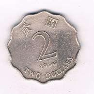 2 DOLLAR 1994 HONGKONG /8554/ - Hongkong