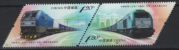 China (2019) - Set #13 -  /  Train - Locomotive - Railway - Joint Issue With Spain - Eisenbahn - Trains - Trenes