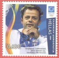 2004 Greece - The Scarce Leonidas Sampanis Withdrawn Olympic Games Stamp UM/MNH Athens Olympics Griechenland Grecques - Greece
