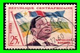 REPÚBLICA CENTROAFRICANA - AÑO 1959: SELLO IMPRESO EN LA REPÚBLICA CENTROAFRICANA - Senegal (1960-...)