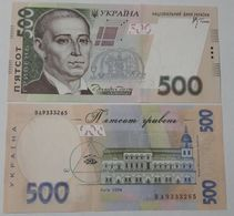 Ukraine - 500 Hryven 2006 AUNC Lemberg-Zp - Ucraina