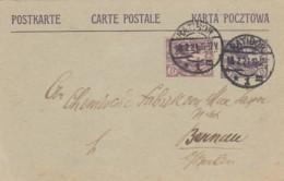 Deutsches Reich Hautes Silesie Postkarte 1921 - Gebraucht