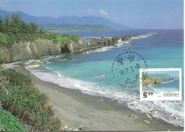 Carte Maximum - Taiwan - Formose - East Coast National Scenic - Shihyuesan - Cartes-maximum