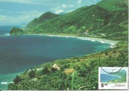 Carte Maximum - Taiwan - Formose - East Coast National Scenic - Chichi Bay - Cartes-maximum