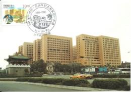 Carte Maximum - Taiwan - Formose - University Hospital - Cartes-maximum