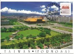 Carte Maximum - Taiwan - Formose - Dr. Sun Yat-sen Memorial Hall - Cartes-maximum