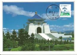 Carte Maximum - Taiwan - Formose - Chung Cheng (Chiang Kai-Shek) Memorial Hall - 1945-... Repubblica Di Cina