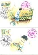 Carte Maximum - Taiwan - Formose - Set Of 4 Maximum Cards - Tradicional Chinese Crafts - Tietac 93 - 1945-... Repubblica Di Cina