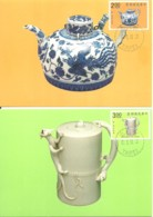 Carte Maximum - Taiwan - Formose - Set Of 5 Maximum Cards - Teapots - National Palace Museum Taipei - Cartes-maximum
