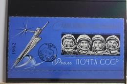 Sowjetunion Block 31A Mit 2681 ** Postfrisch #SX366 - Russland & UdSSR