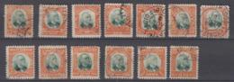 Brazil Brasil Official Oficiais Mi# 1-13 Used Pena 1906 - Dienstzegels
