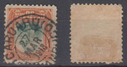 Brazil Brasil Official Oficiais Mi# 3 Used Pena 1906 50R Nice Postmark - Dienstpost