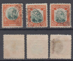 Brazil Brasil Official Oficiais Mi# 4-5 Used Pena 1906 AMBULANTE + MARTIMA Postmark - Dienstzegels