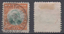 Brazil Brasil Official Oficiais Mi# 8 Used Pena 1906 500R Nice Postmark PORTO ALEGRE - Dienstpost