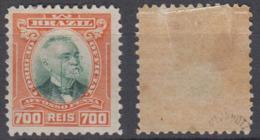 Brazil Brasil Official Oficiais Mi# 9 * Mint Pena 1906 700R - Dienstpost