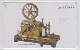 GREECE 2002 TELEPHONE MUSEUM MORSE RECORDER - Telefone