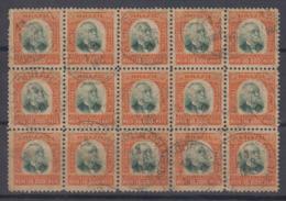 Brazil Brasil 1906 Official Oficias Mi# 13 Used 10000R Block Of 15 - Dienstpost