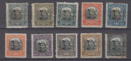 Brazil Brasil Official Oficiais Mi# 14-21 + 23 + 24 * Mint Fonseca 1913 - Dienstzegels