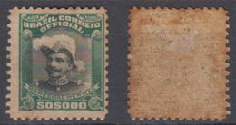 Brazil Brasil Official Oficiais Mi# 26 * 50$000R Fonseca 1913 - Dienstzegels