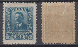 Brazil Brasil Official Oficiais Mi# 33 * Mint 200R Braz 1919 No Watermark - Dienstzegels