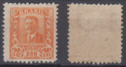 Brazil Brasil Official Oficiais Mi# 34 * Mint 500R Braz 1919 - Dienstzegels