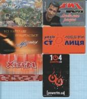 UKRAINE / 6 Phonecards, Phone Cards Ukrtelecom / Advertising. Radio Stations 1998 - 2000s - Ukraine