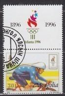 1996 MONGOLIE Mongolia  Vélo Cycliste Cyclisme Bicycle Cycling Fahrrad Radfahrer Bicicleta Ciclista Ciclismo [bs19] - Radsport