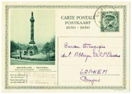 ALBERT I - BRUSSEL - 0289 - Stamped Stationery