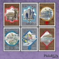 "USSR 1979 Mi.4872-4877 Olympiada-80.""Tourism Around The Golden Ring""./set,6v (MNH **) - 1923-1991 URSS"