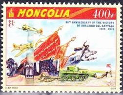 MONGOLIA ,2019,MNH, WWII, MILITARY, BATTLES OF KHALKHIN GOL, PLANES, TANKS,1v - 2. Weltkrieg