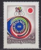 1987 AUTRICHE Austria Villach Wien ** MNH Vélo Cycliste Cyclisme Bicycle Cycling Fahrrad Radfahrer Bicicleta Cicl [cu88] - Radsport