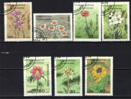 KIRGHIZSTAN - 1994 - FIORI - FLOWERS - USATI - Kirghizstan