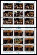 Yugoslavia 1998:EUROPA - National Customs And Festivals,  (**) - Europa-CEPT