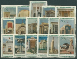 Sowjetunion 1940 Landwirtschaftsausstellung Moskau Pavillons 763/79 Mit Falz - 1923-1991 USSR