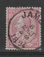 COB N° 46 Obl. JAMBES - 1884-1891 Léopold II