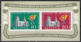 SCHWEIZ Block 15, Postfrisch **, NABA 1955 - Blocks & Sheetlets & Panes