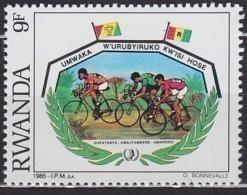 1985 RWANDA   ** MNH Vélo Cycliste Cyclisme Bicycle Cycling Fahrrad Radfahrer Bicicleta Ciclista Ciclismo [dw86] - Radsport