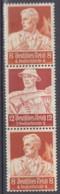 DR S 228, Postfrisch**,  Nothilfe: Berufsstände 1934 - Se-Tenant