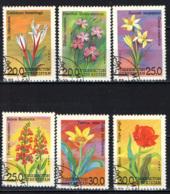 UZBEKISTAN - 1993 - FLOWERS - FIORI - USATI - Uzbekistan