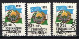 UZBEKISTAN - 1993 - Flag And Coat Of Arms - USATI - Uzbekistan