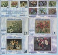 UKRAINE / 11 Phonecards, Phone Cards Ukrtelecom / Flowers Through The Eyes Of The Artist. Painting. Flora 2003-2004 - Peinture