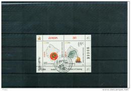 Montenegro 2007 Europa Cept  Block  Sauber Gestempelt / Fine Used - 2007
