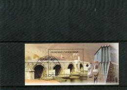 Makedonien / Macedonia 2012 Europa Cept Block / Souvenir Sheet Sauber Gestempelt / Fine Used - Europa-CEPT