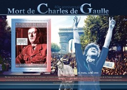 Guinea, 2010. [gu10314] Charles De Gaulle (s\s+block) - De Gaulle (General)