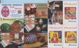 UKRAINE / 10 Phonecards, Phone Cards Ukrtelecom / Happy Easter. Eggs 1997-2000s - Ukraine