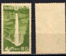 GIAPPONE - 1938 - Kegon Falls - MNH - Unused Stamps