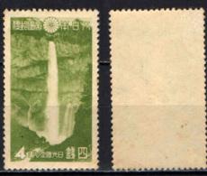 GIAPPONE - 1938 - Kegon Falls - MNH - 1926-89 Keizer Hirohito (Showa-tijdperk)