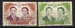 GIAPPONE - 1959 -  MATRIMONIO DEL PRINCIPE AKIHITO CON LA PRINCIPESSA MICHIKO - USATI - 1926-89 Imperatore Hirohito (Periodo Showa)